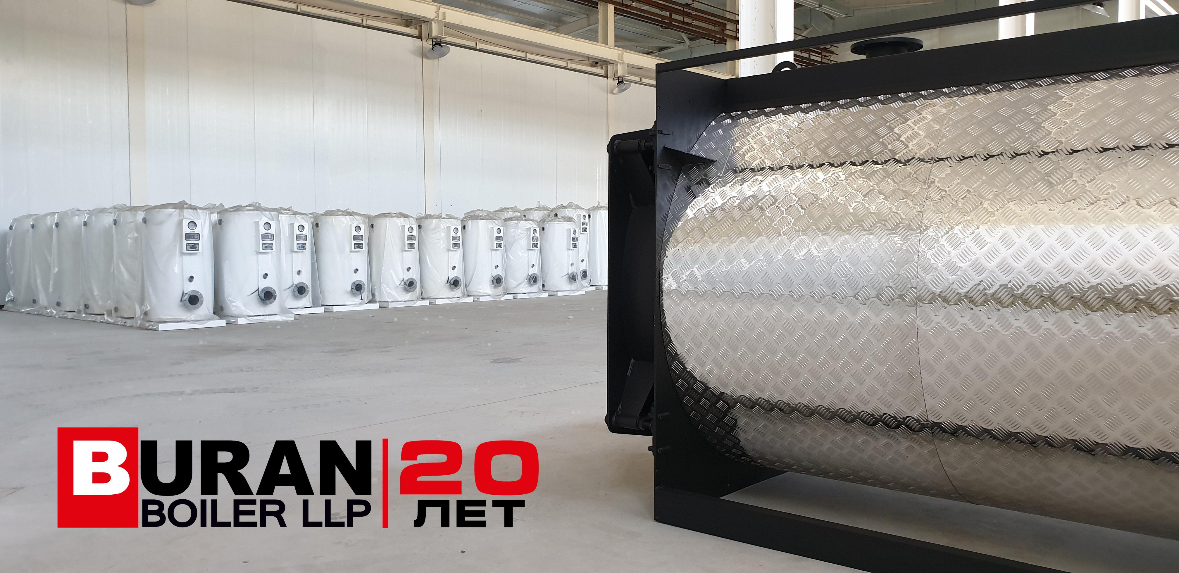 Новый цех Buran Boiler LLP